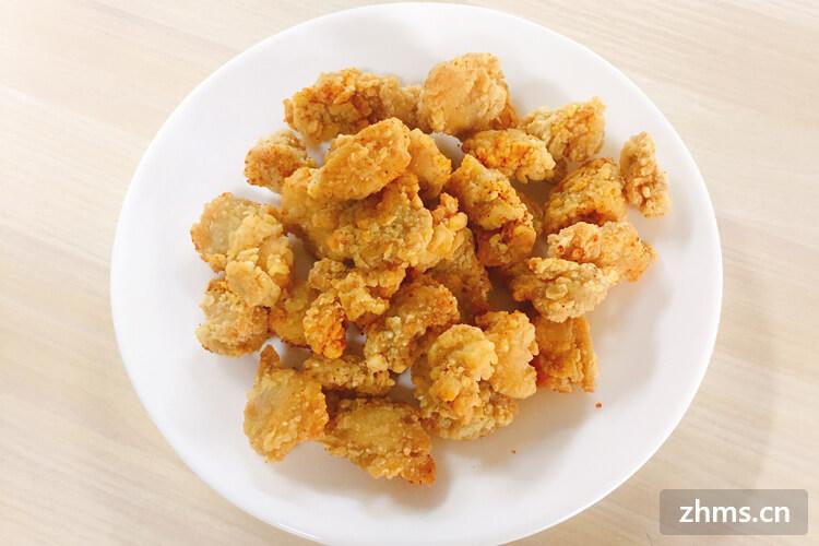 麦德炸鸡相似图片2