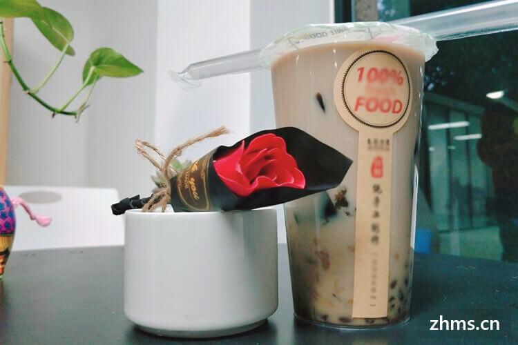 可创茶饮相似图片2