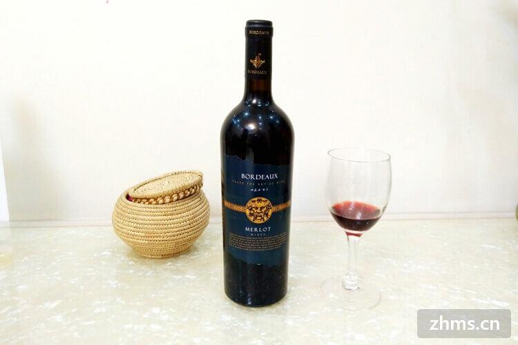 红酒怎么喝