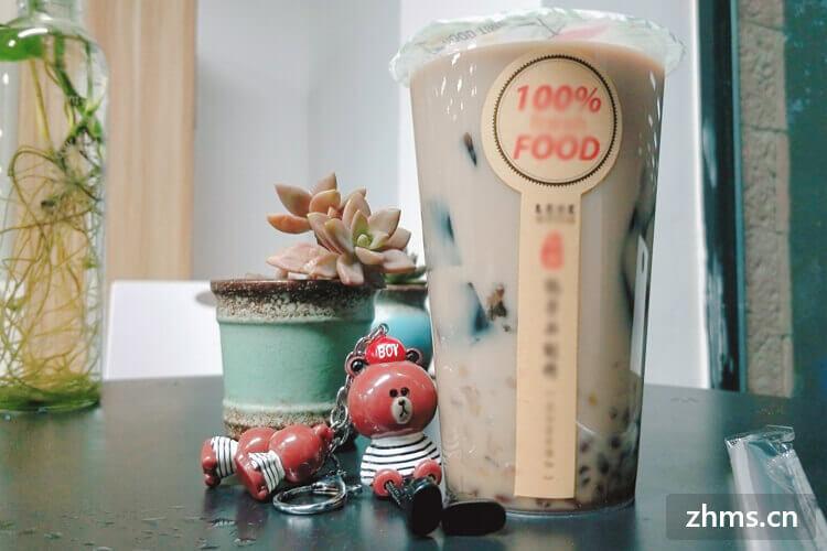 皇家奶茶加盟费多少