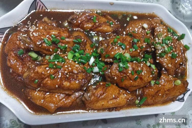 烧烤鸡翅如何腌制