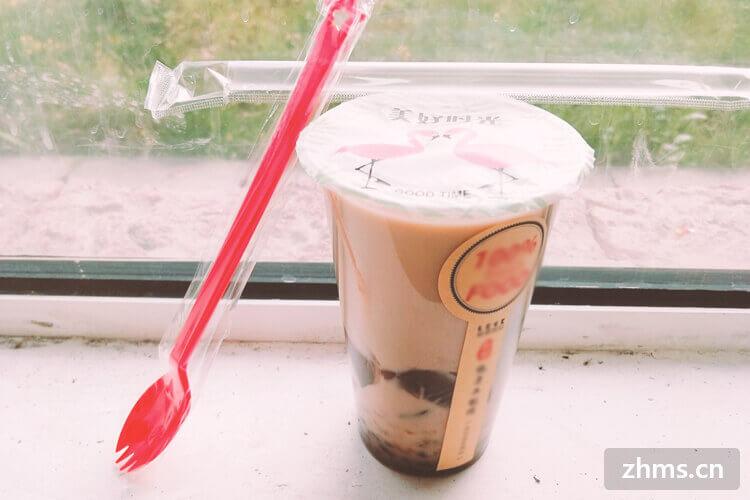 奶茶加盟费是一次性还是每年交?