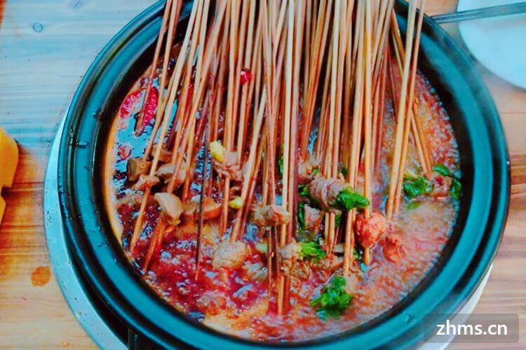 味签王砂锅串串香相似图
