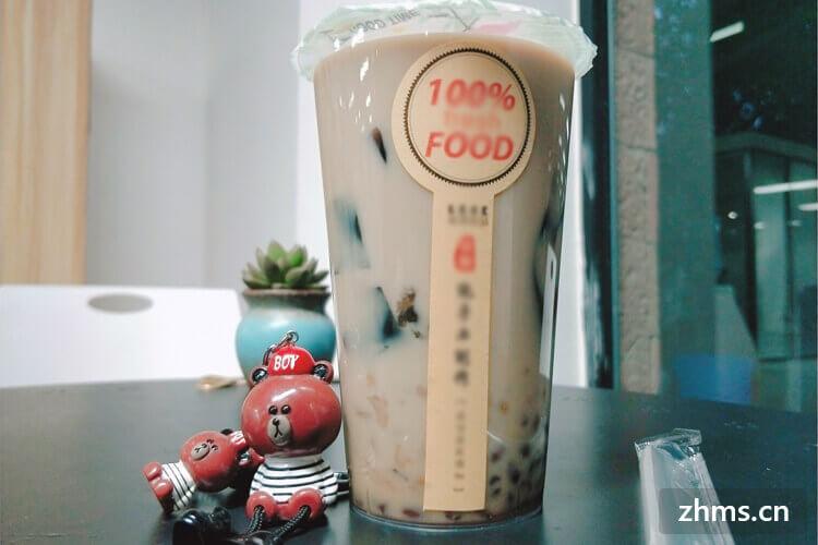 哈皮奶思奶茶饮品加盟支持是什么