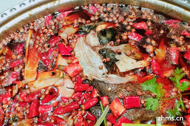 秧秧鱼火锅相似图片2