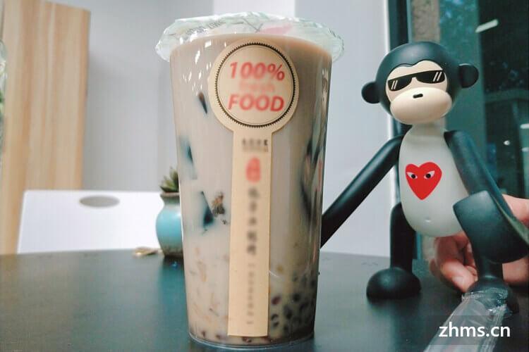 大上湾茶饮店连锁加盟支持是什么