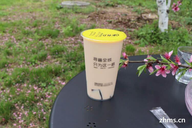 天芽茶业相似图片2