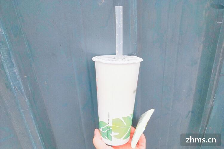 一点点奶茶怎么加盟?台湾优质奶茶品牌等你加盟!