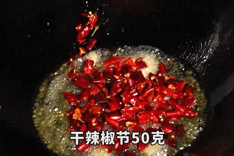 在家做香辣烤鱼,有了它就能和店里味道一模一样!第七步