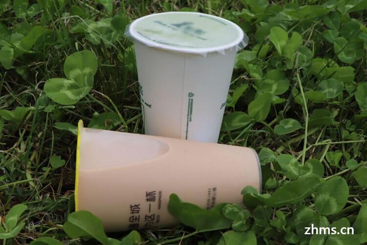 欧页奶茶有哪些加盟条件
