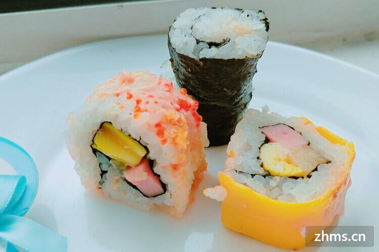 花季雨寿司有哪些加盟条件