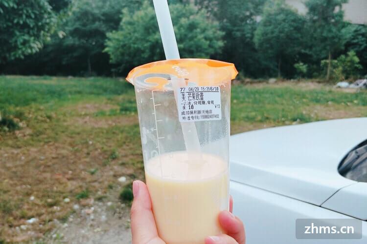 奶茶店纯利润是多少钱?