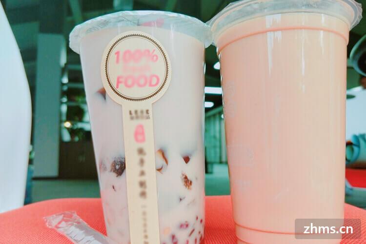 四川奶茶连锁加盟店