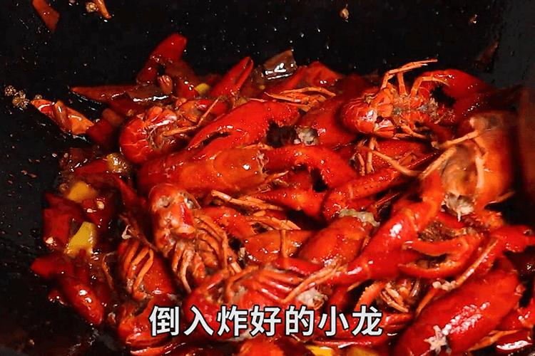 油焖小龙虾这么做才够味,从此朋友天天上门蹭宵夜!第六步