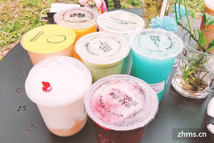 甜品18喵饮品相似图片3