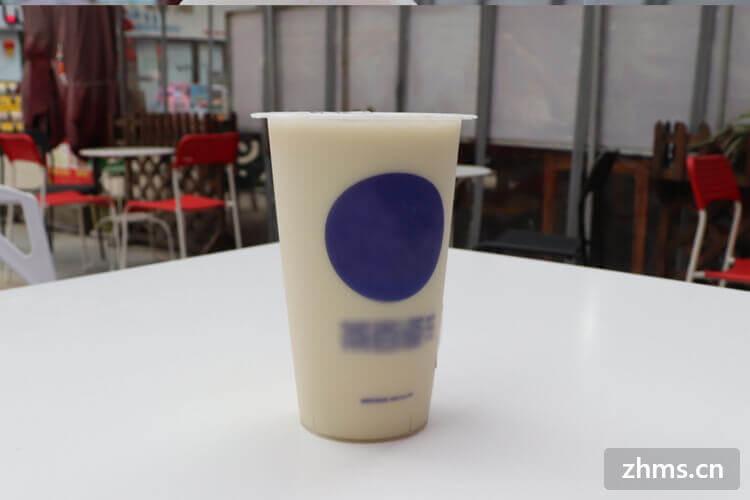 什么奶茶加盟品牌好