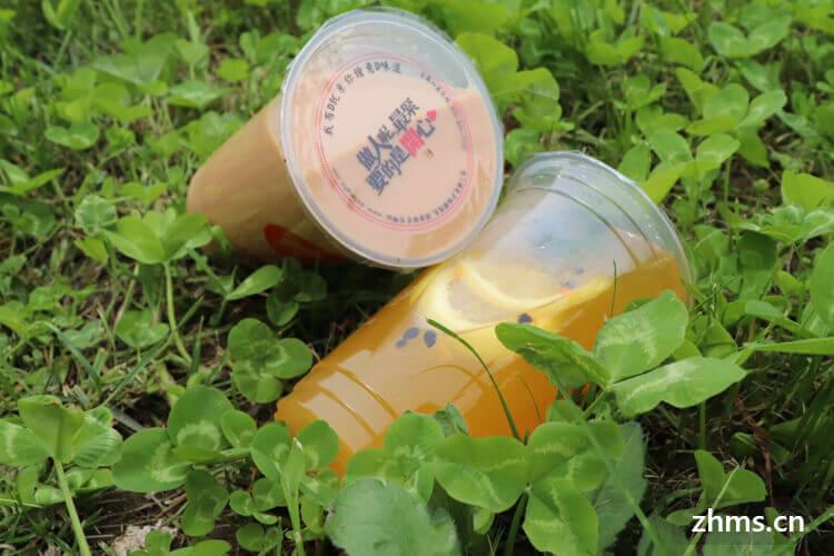 蓝厝茶饮相似图片2