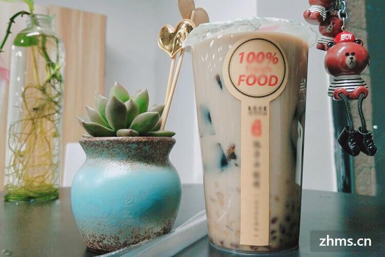 珍珠奶茶加盟费用多少