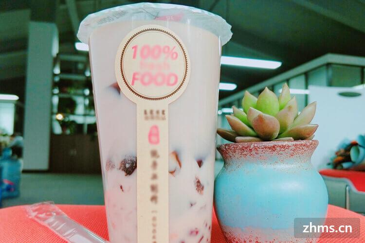 非尝61奶茶加盟流程