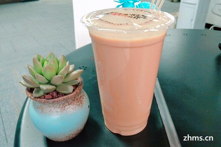 觅蜜奶茶相似图片3