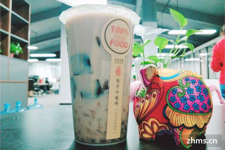 奶茶加盟店10大品牌排行怎么样