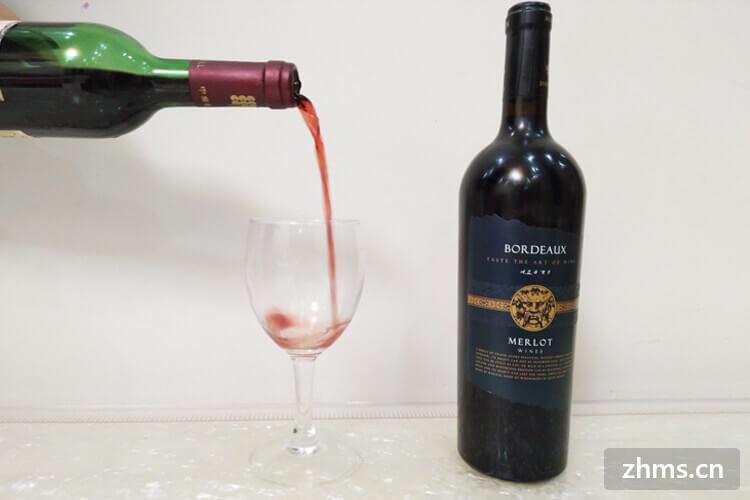 外国红酒品牌排名靠前的有哪些