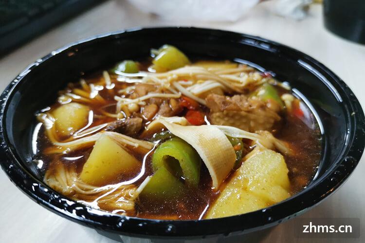 黄焖鸡米饭怎么加盟