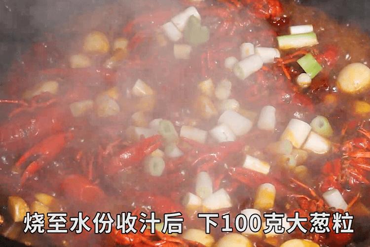 油焖小龙虾这么做才够味,从此朋友天天上门蹭宵夜!第八步