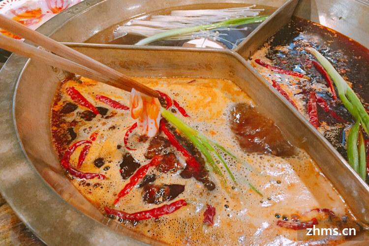 喜涮涮火锅加盟流程是怎么样
