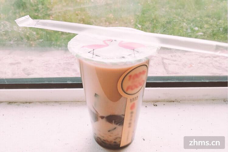 果梦奶茶相似图