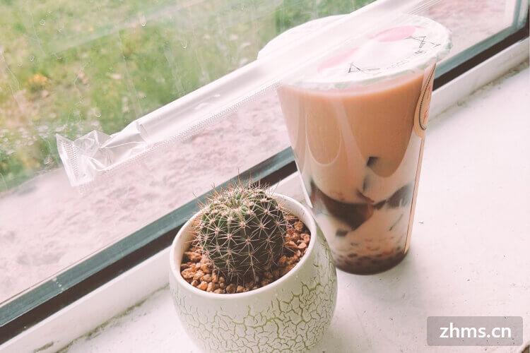 7分甜奶茶加盟店