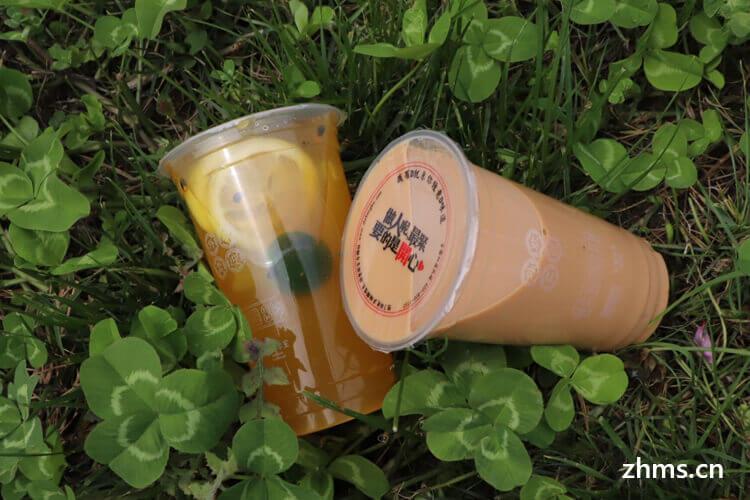 乐卡夫台湾茶饮饮品相似图片3