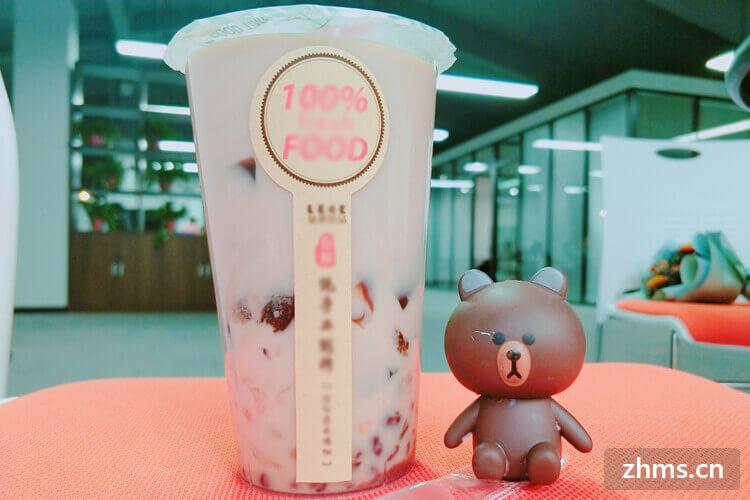 茶百道奶茶相似图片1