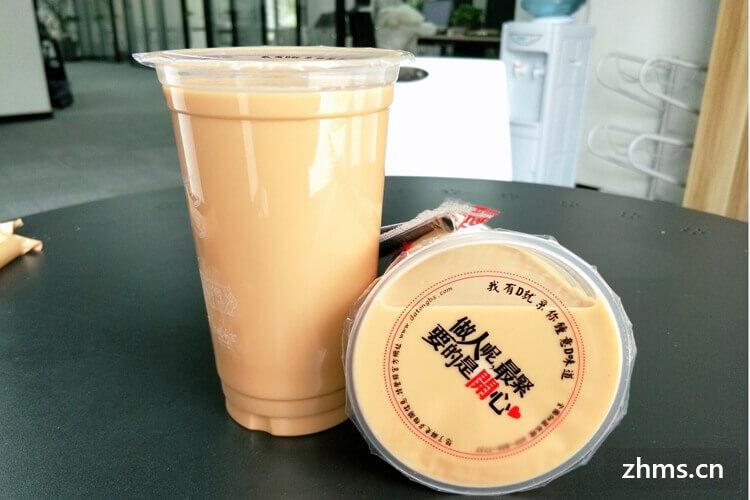 台盖奶茶加盟费多少?超高性价比奶茶