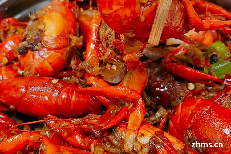 聚味小龙虾加盟选址可以选在哪些地方?