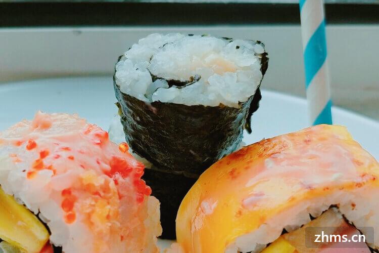 苍井寿司店加盟多少钱