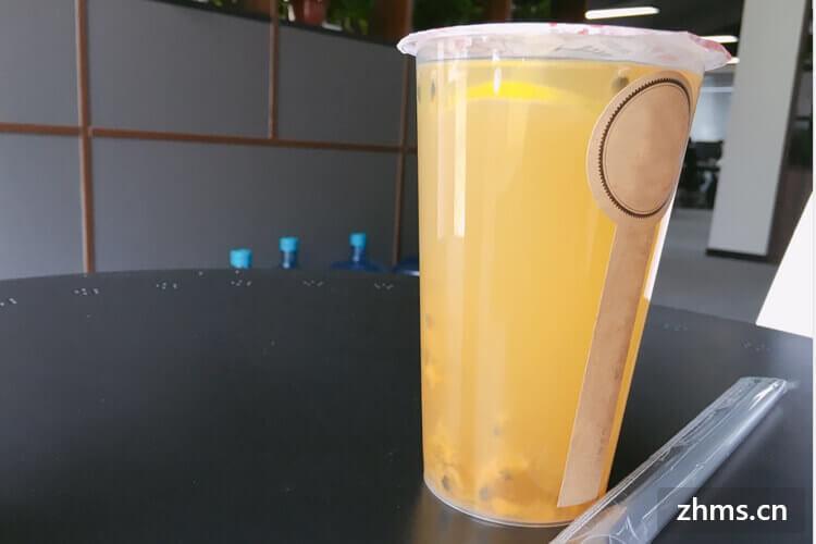 500cc奶茶相似图
