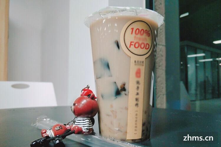 海南奶茶加盟店有哪些品牌