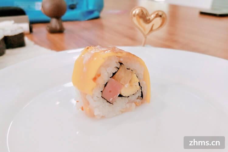 三米寿司相似图片2