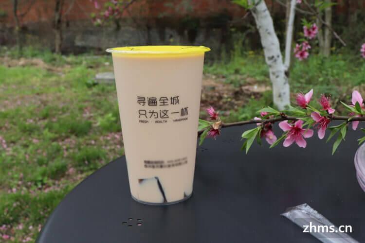 南极王子奶茶加盟连锁店的优势