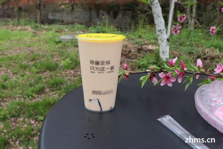 哪个奶茶加盟费最低?