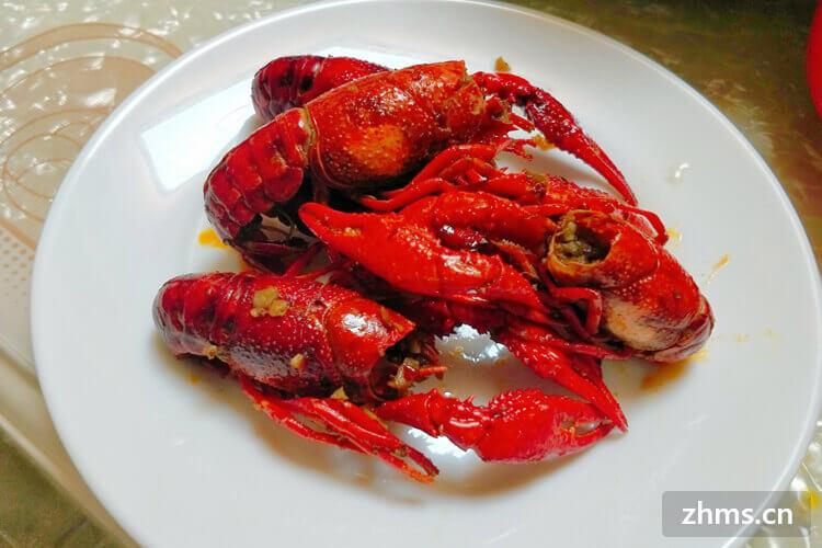 回味十三香龙虾相似图片2