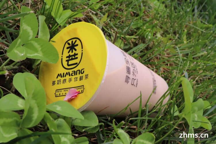 茶百道奶茶加盟费多少钱