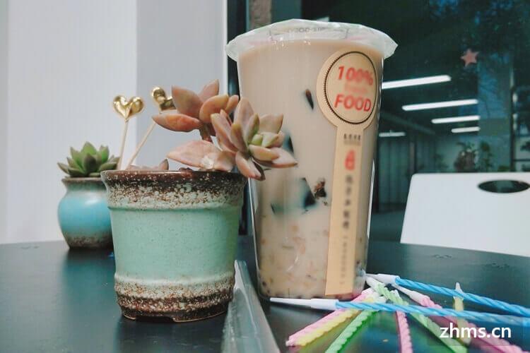 813奶茶店加盟费用是多少