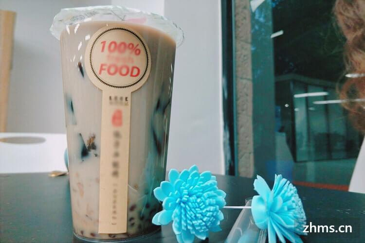 汉中奶茶加盟店
