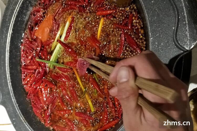 大连火锅加盟费多少