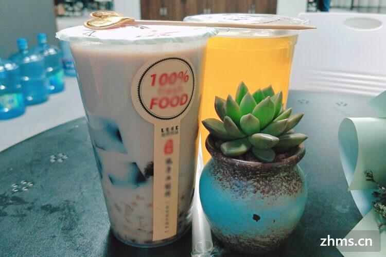 赫里奶茶加盟店