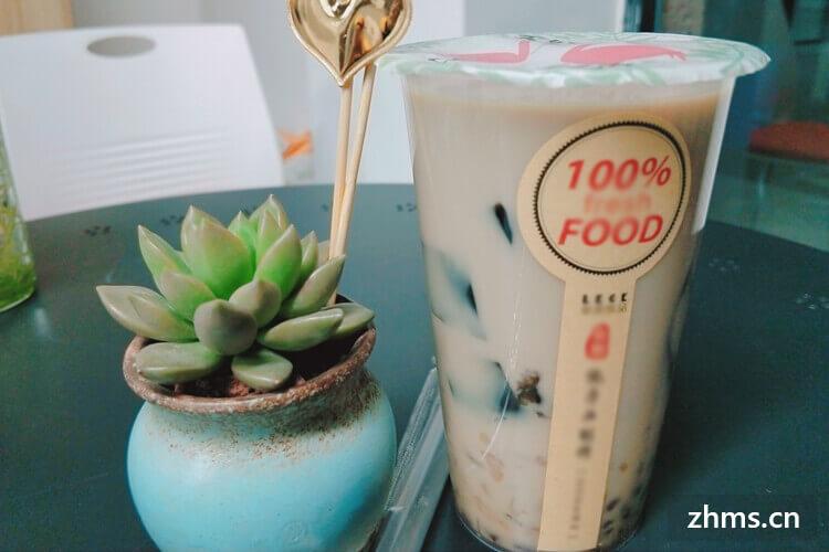 全国奶茶店十大排行榜前三