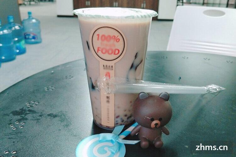 张咪萍和Juice Cubi果汁小怪物一起开始新的征程