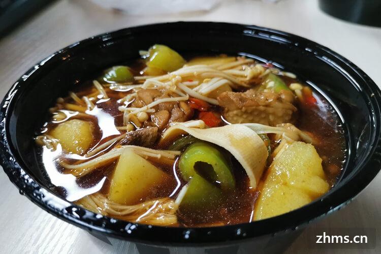 福升斋黄焖鸡米饭相似图片3